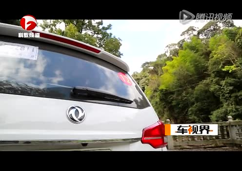 全能家用7座MPV 车视界试驾东风风行S500截图