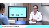 康玉蕊大夫-孕期营养指导与体重管理_腾讯视频