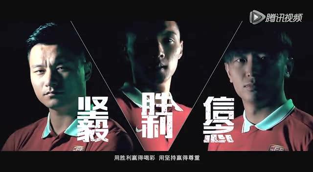 国足发布世预赛最新官方宣传片 成功之路没有捷径截图