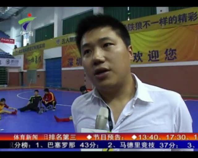 视频:五甲第12轮焦点战役 深圳铁狼降服地龙