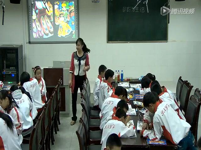 四川省遂宁市第六中学初中美术课