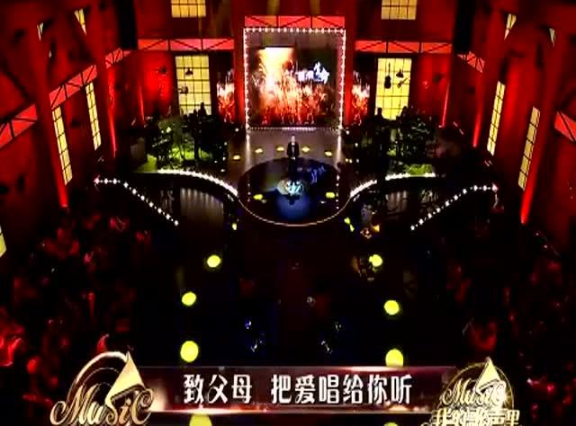 潘长江挑战阎维文经典歌曲《母亲》观众落泪