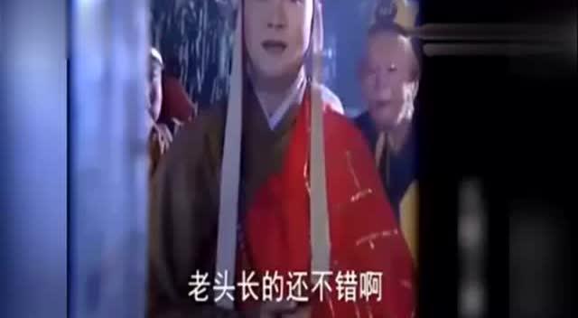 86版西游记片头曲 西游记序曲 云宫迅音