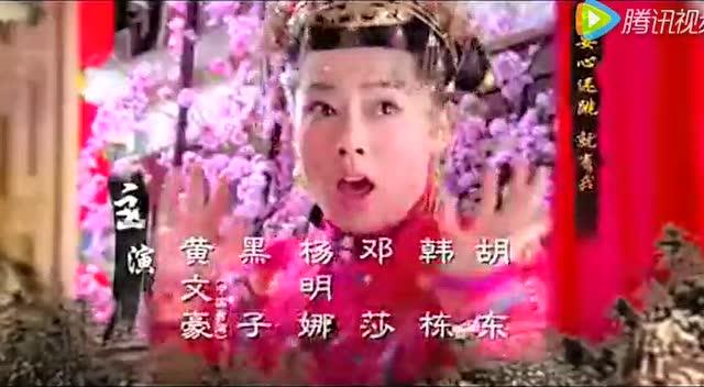 笑傲江湖霍建华版主题曲
