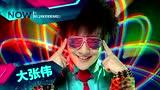 华语群星 - 恒大星光音乐狂欢节 (广州站宣传片 1)