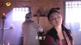 笑傲江湖_25