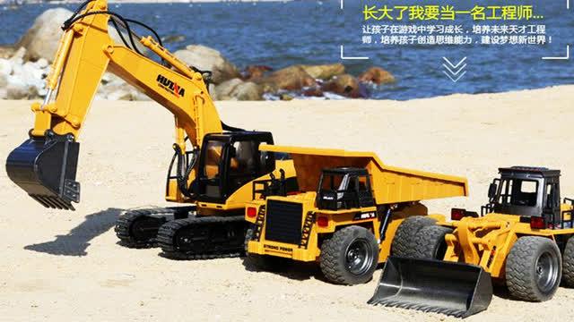遥控玩具挖掘机,大卡车,压路机,拖拉机,自卸装载机