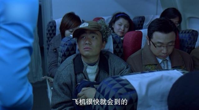 第一次坐飞机注意事项第一次坐飞机很害怕,听说耳朵会疼,所以拼命的吃