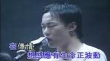 陈奕迅 - 贝多芬与我(Live)