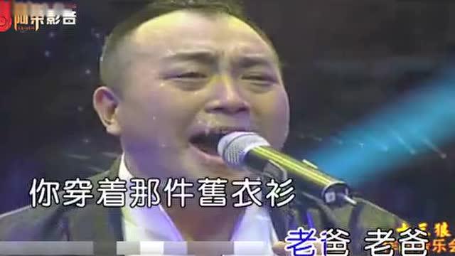 一首陕西《农民心中的歌》 唱出三秦大地秦人秦韵
