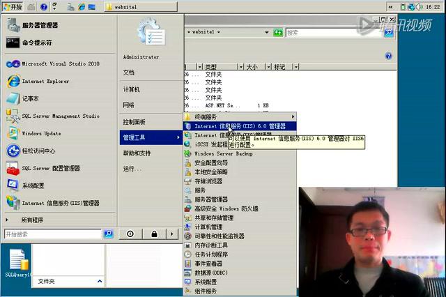ASP.NET网站数据库系统
