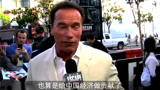 《金蝉脱壳》主演史泰龙施瓦辛格问候中国影迷