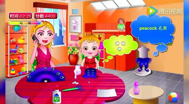 公主动画片大全中文版芭比公主白雪公主长发公主 可爱宝贝制作孔雀服