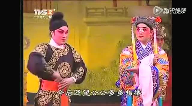 戏曲《杨贵妃》麦玉清