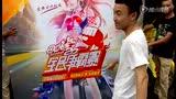 QQ飞车8月24日六安百花网吧全名争霸赛!