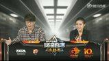 DNF民间高手挑战赛娱乐赛:李永 VS 椎名