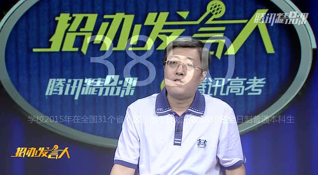 招办发言人:哈尔滨工程大学继续推进大类招生