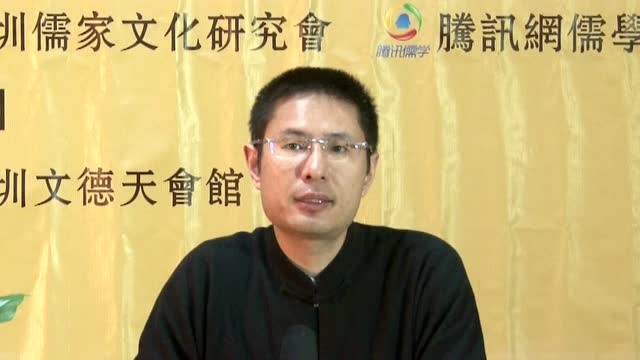 一、读书人主导古代中国社会截图