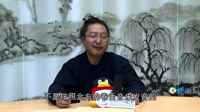 道教音乐7:用四川话唱广成韵是一种怎样的体验截图