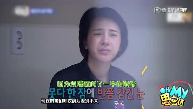 中韩女兵素颜对比谁家强?王嘉尔成《真男》.