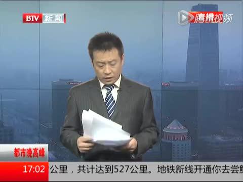 中宣部常务副部长雒树刚被任命为文化部部长截图