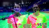 视频:机遇与挑战并存 中国羽毛球队整装待发