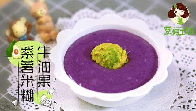 6个月宝宝辅食:光吃米粉怎么行,粗粮水果加起来才更有营养哦!