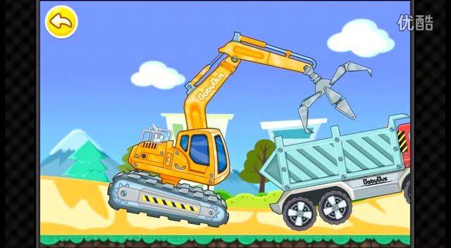卡通工程车挖掘机工作视频 亲子小游戏