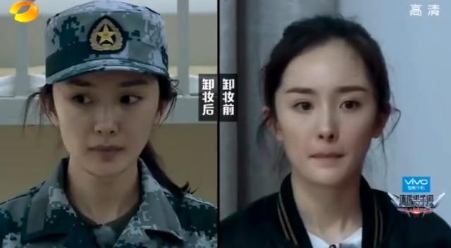 男子汉第二季,4位女星卸妆后素颜