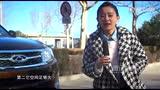 青岛郭媛媛:拥有瑞虎5拥有任性的骄傲
