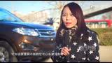 重庆王雅鑫:瑞虎5能体现出女孩身上的野性美
