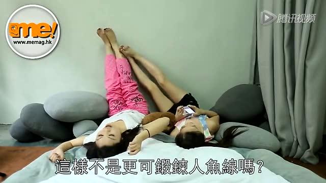 王晶懒人减肥法 躺着就能瘦腿截图