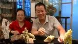 走遍中国:有福之洲——石艺天成