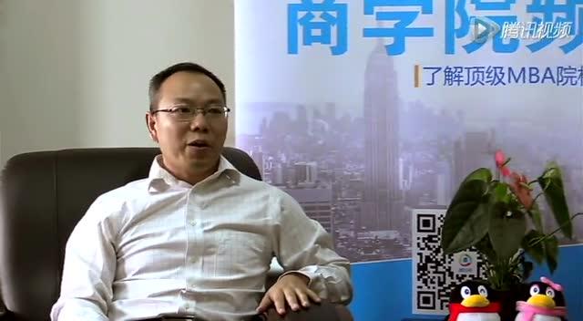 广东工业大学2016年MBA招生访谈截图