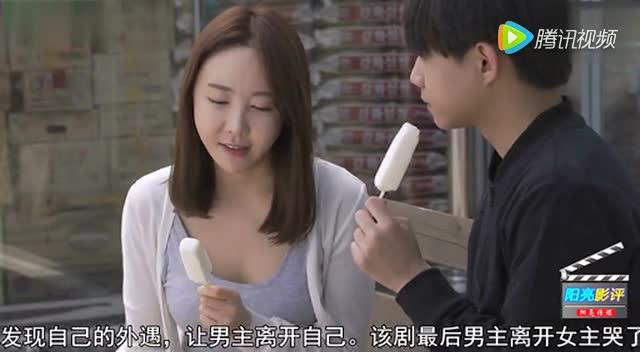 日本大电影电影《朋友的妈妈》,骚年看见了韩国尺寸房子图片