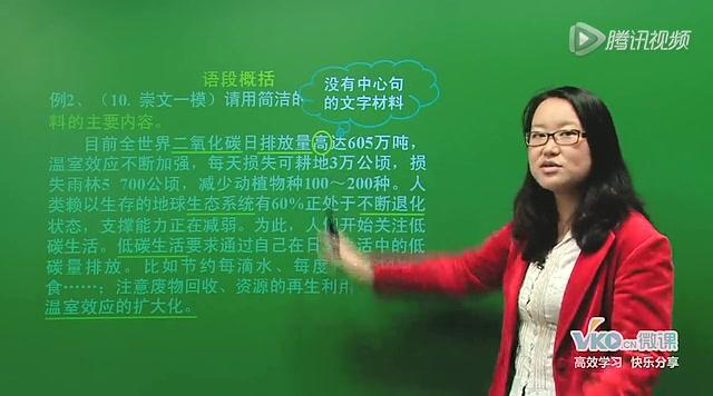 中考语文综合性学习研究