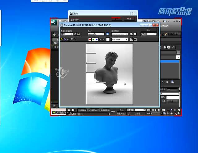 3DMAX室内设计课程免费公开课