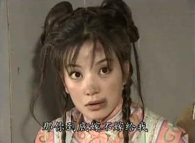 《还珠格格》黑店老板绑架赵薇让她做小老婆,小燕子用一句话秒杀