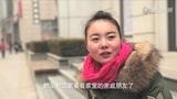 《爱情银行》活动视频 火车票不好买?爱情银行送你回家!