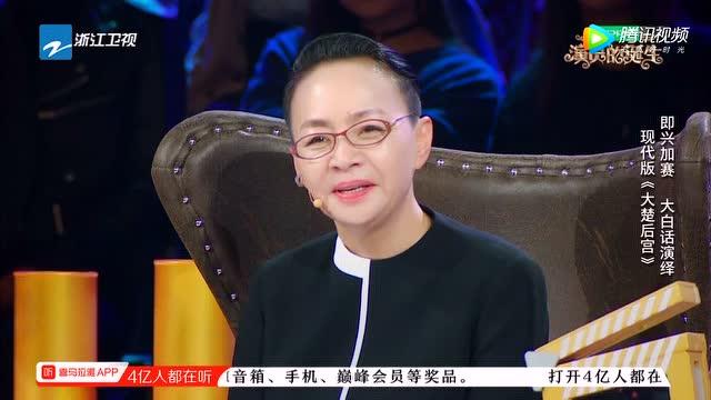第4期:章子怡王俊凯演古装认母_金晨陶昕然版《十面埋伏》惊艳刘烨