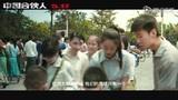 """《中国合伙人》终极预告 """"三B青年""""致终将牛B的青春"""