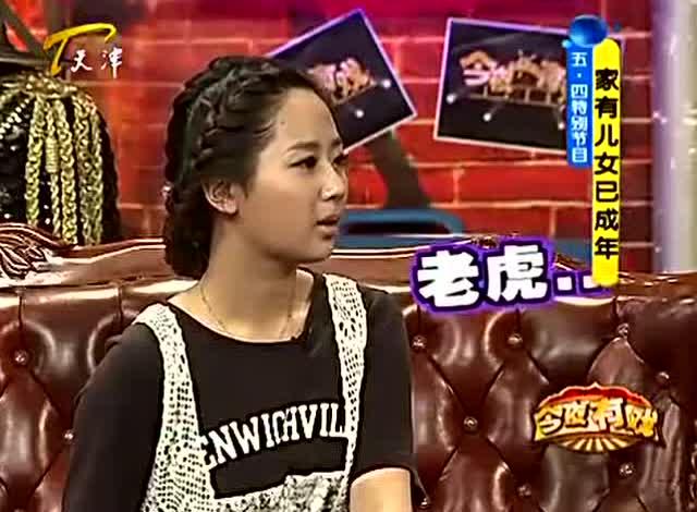 杨紫2014最新生活照