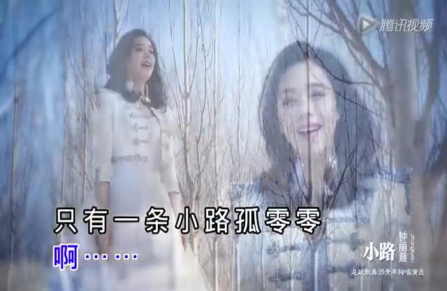 《小路》钟丽燕
