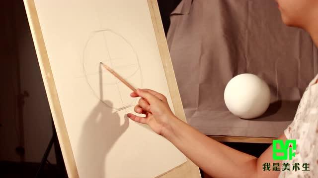 石膏几何体十字贯穿体的画法,素描基础教程