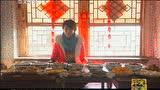 走遍中国:佟大为 家乡的年味