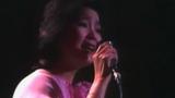邓丽君 - 我怎能离开你(Live)