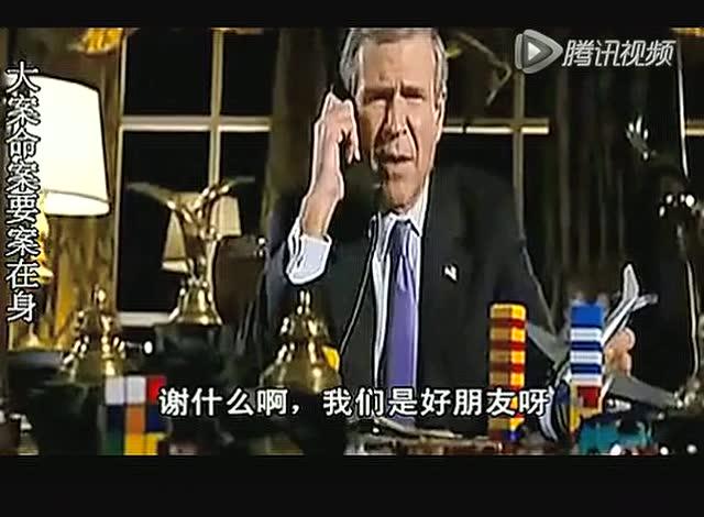 【搞笑视频】恶搞搞笑恶搞奥巴马,爆笑图片