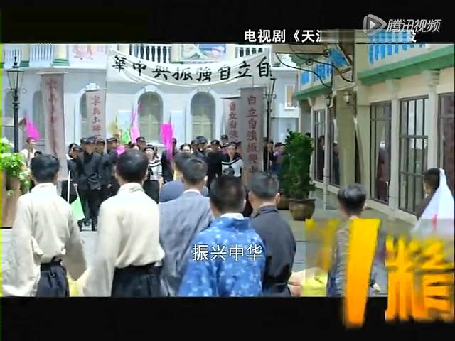 吐槽画视频之灵主-原创-3023江湖-3023.co抗日战争厂片图片