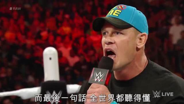 wwe约翰塞纳用中文回击凯文欧文斯,对方瞬间哑口无言!
