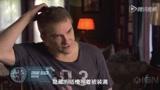 《钢铁侠3》中文制作特辑:冷血Coldblood